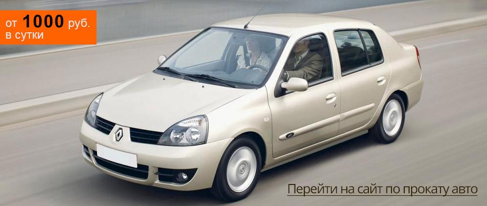 личный водитель вакансии от прямого работодателя москва
