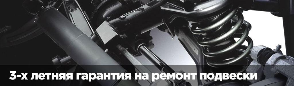 podveska_slider_01.jpg